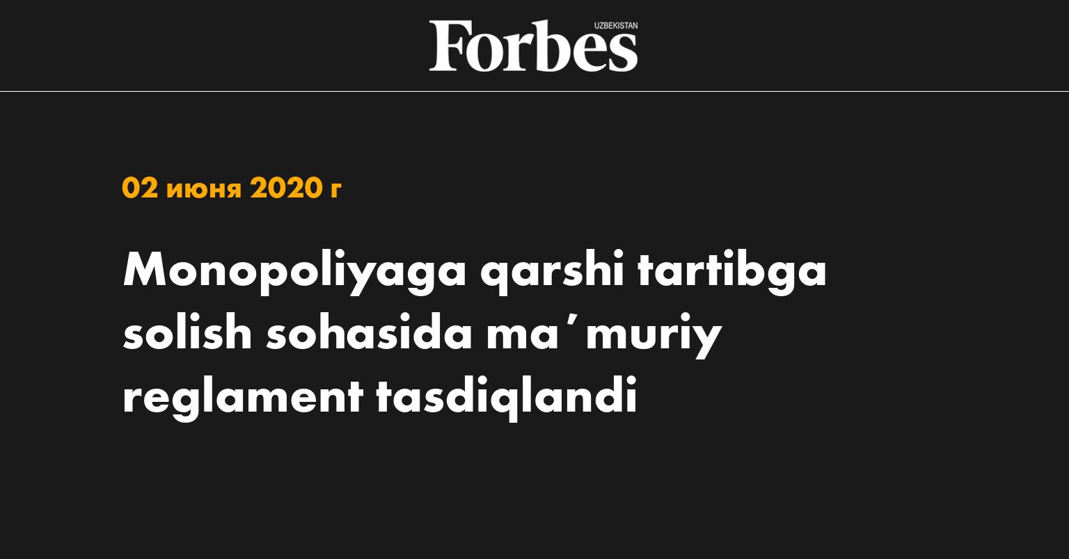 Monopoliyaga qarshi tartibga solish sohasida ma'muriy reglament tasdiqlandi
