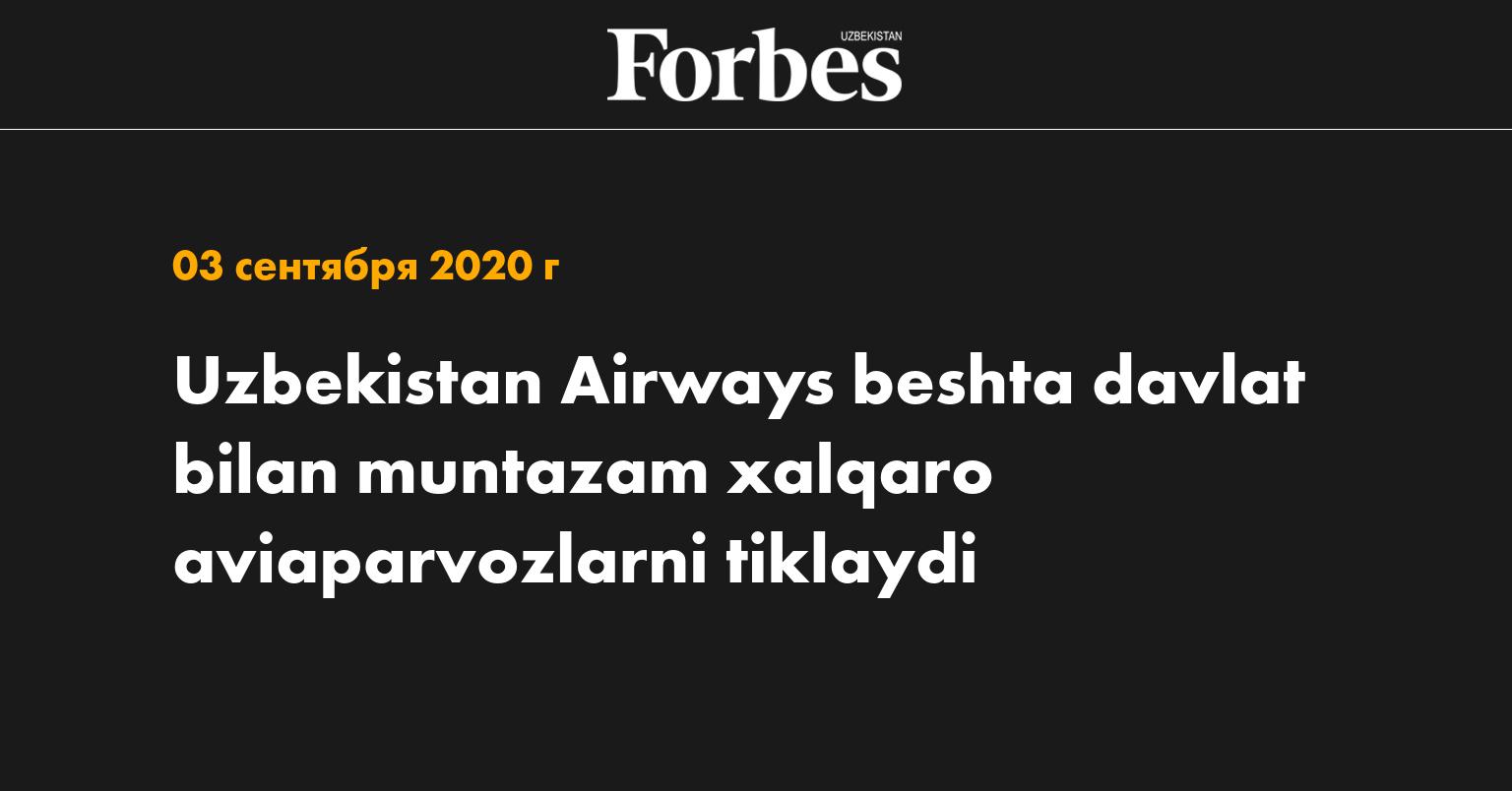 Uzbekistan Airways beshta davlat bilan muntazam xalqaro aviaparvozlarni tiklaydi