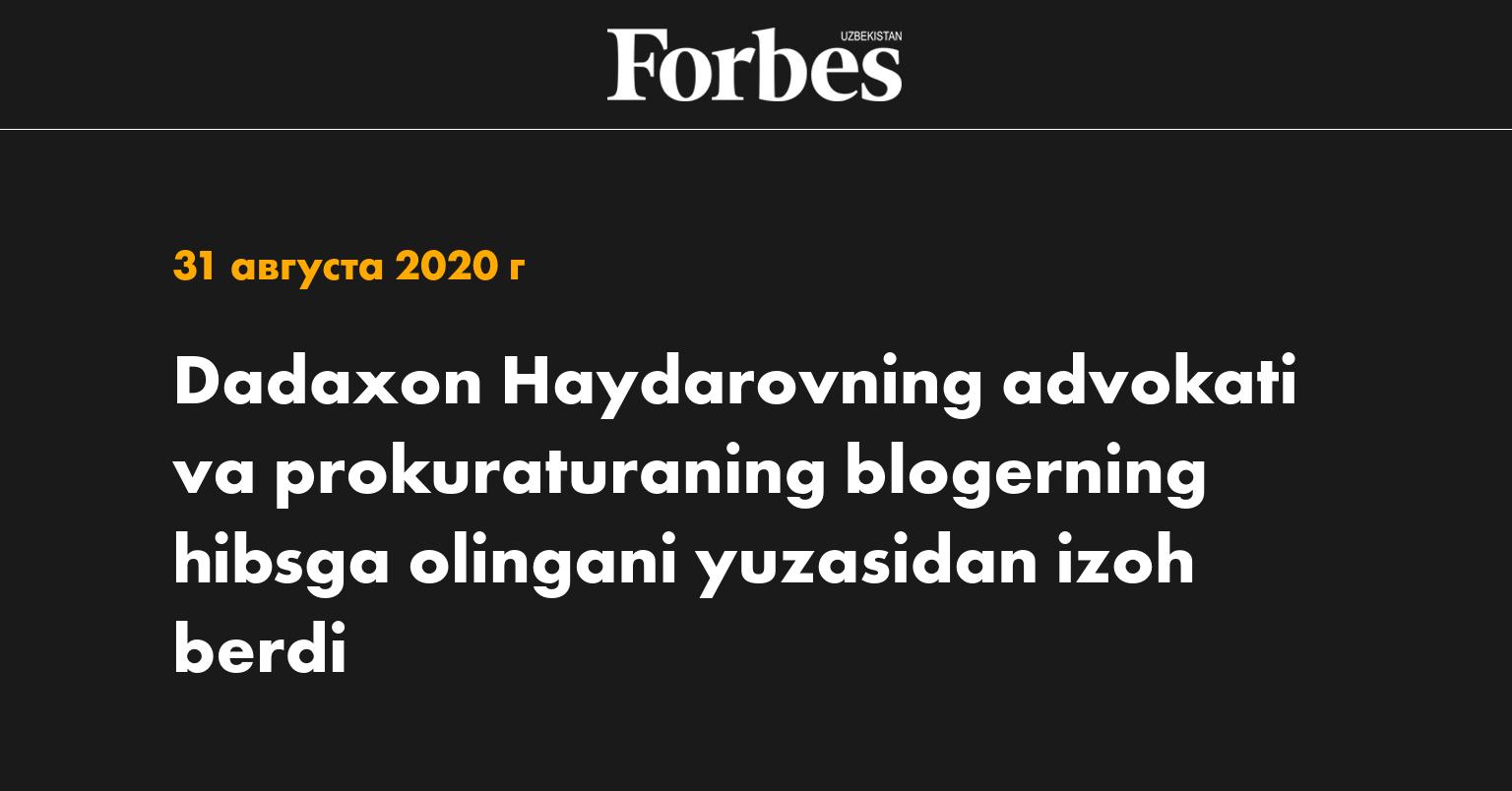 Dadaxon Haydarovning advokati va prokuraturaning blogerning hibsga olingani yuzasidan izoh berdi